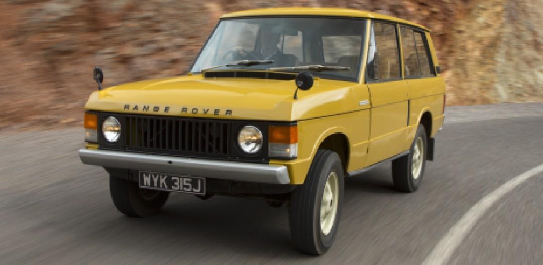 Top 50 Range Rover Classic Parts
